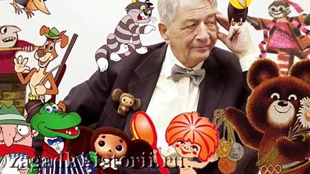 Эдуард Успенский со своими любимцами