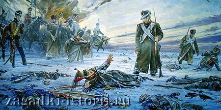 Почти восемь тысяч русских воевали за Наполеона