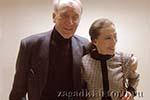 Родион Щедрин и прима советского балета Майя Плисецкая