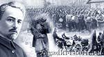 Филипп Голощёкин курировал убийство царской семьи
