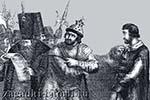 Первое письмо Курбского к царю