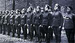 Женский батальон смерти