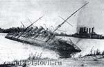 крейсер «Память Азова»