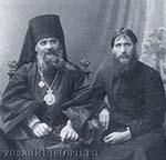 Григорий Распутин и епископ Гермоген