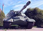 Т10-М