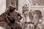 Убийство Филиппа Македонского