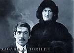 Корней и Мария Чуковские