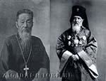 Николая Японский и Такума Савабэ