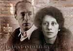 Владимир Набоков с женой Верой