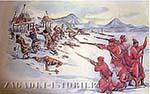 Восстание камчадалов