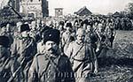 Алтайская добровольческая армия