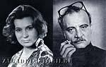 Данелия и Соколова