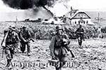 Немцы, отступление