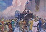 Новгородское вече добилось самоуправления