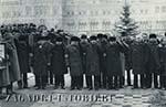 Похороны Михаила Суслова