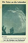 Советские листовки для гитлеровцев