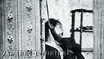 Убийство Гапона