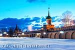 Тула, кремль