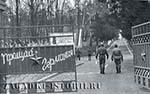 Вывод советских войск из ГДР