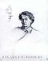 Георгий Георгиевич Лафер