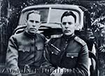 Леонид и Яков Брежневы