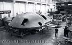 Летательный дисковидныф аппарат ЭКИП - русская летающая тарелка