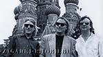 Первый концерт Пинк Флойд в Москве
