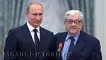 Валентин Зорин - постовой холодной войны