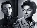 Владимир Этуш и Нинель Мышкова. Через измену к славе
