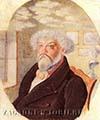 Григорий Зотов. Кыштымский зверь