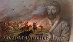 Пугачёвский бунт